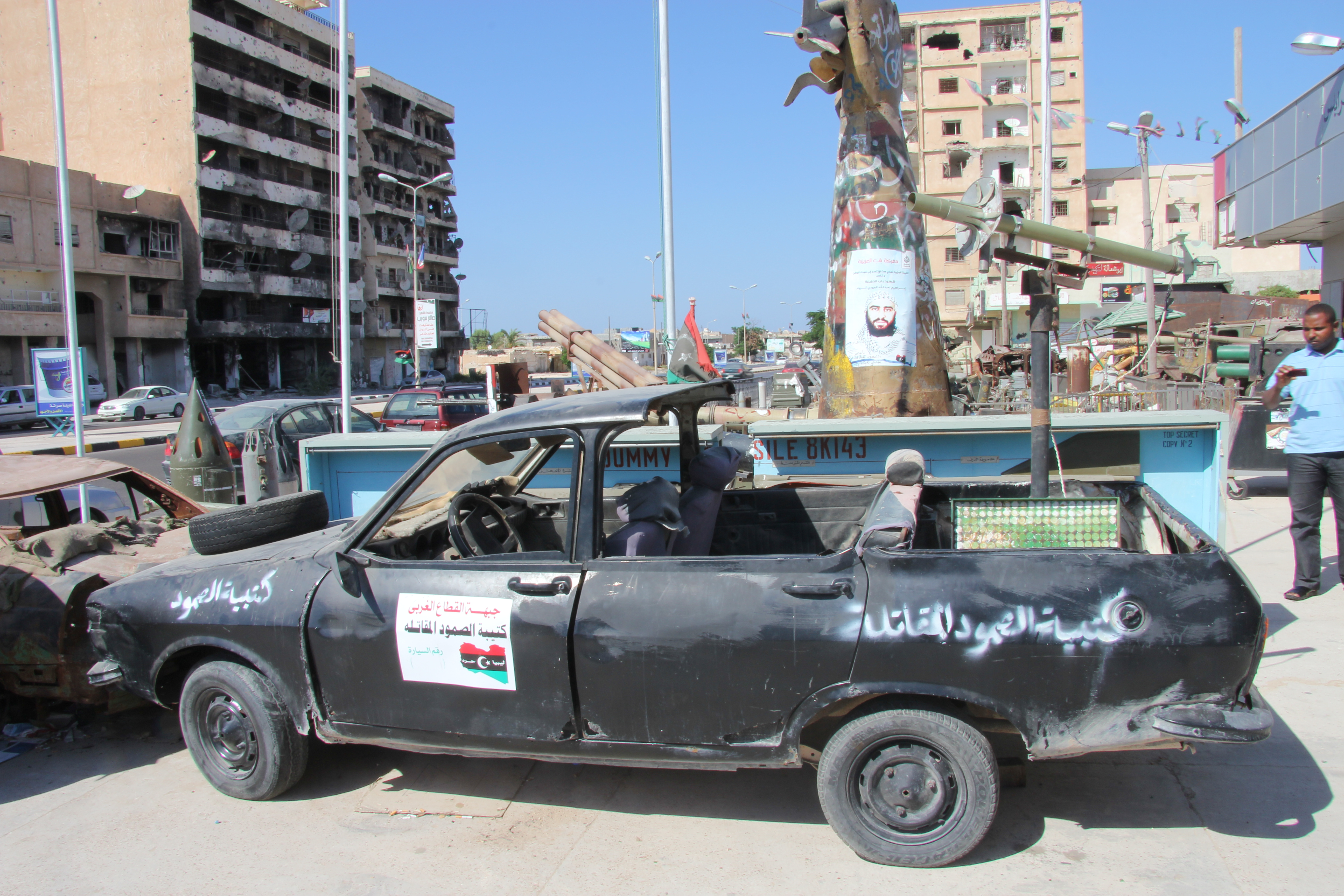 A 4x4 converted to an RPG launcher in Misrata,