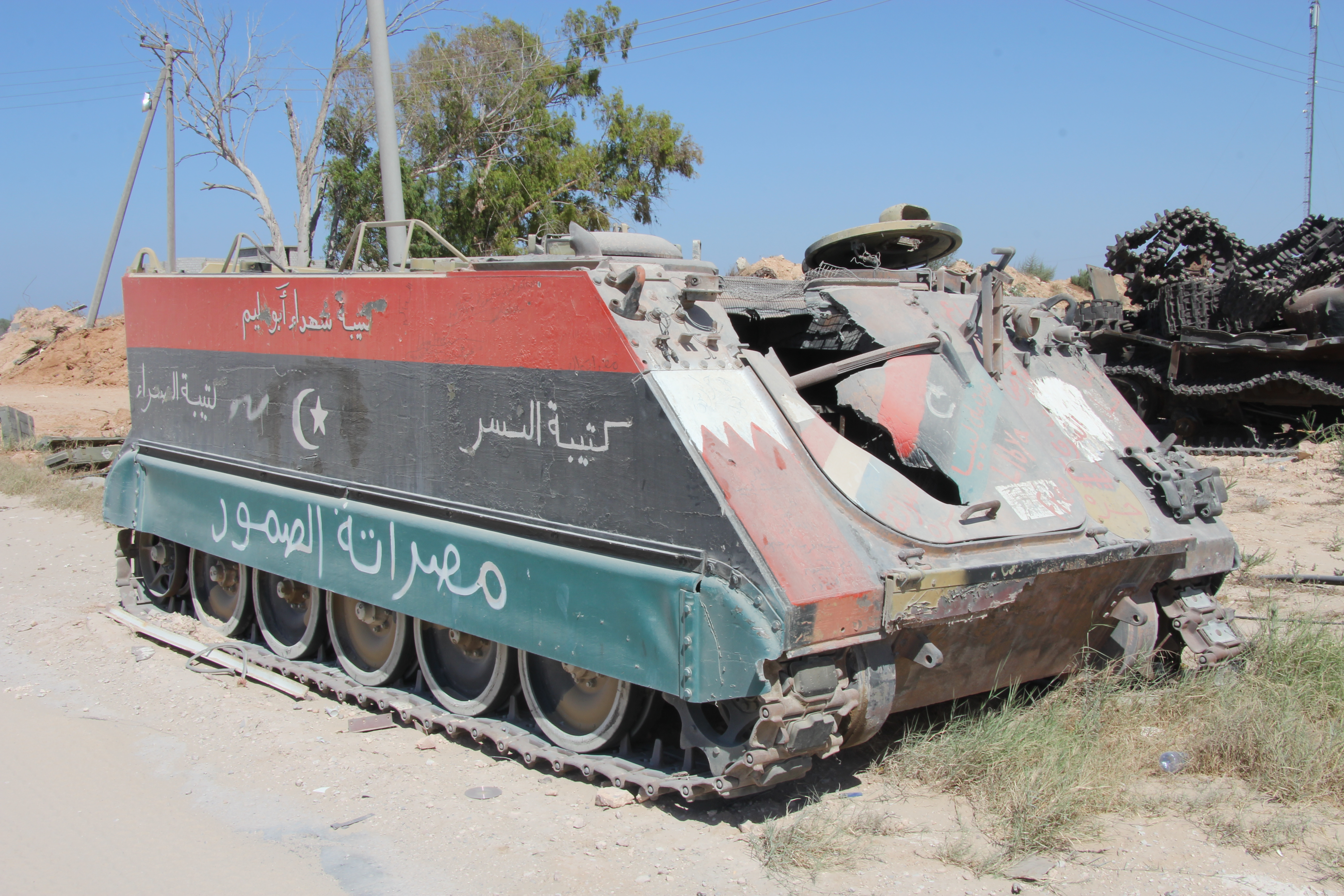 An armoured personnel carrier painted with Libyan flag colours